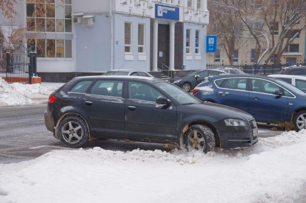 Nye gadgets i brugt Audi A3