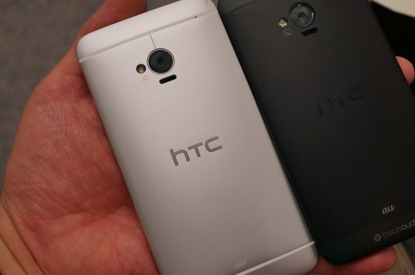 Sammenligning: HTC One Mini Vs. HTC One